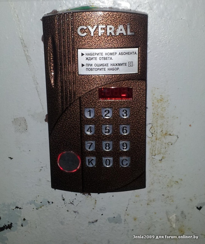 How to open a doorphone without a key