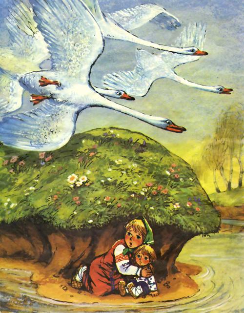 Анимашки, открытки гуси лебеди